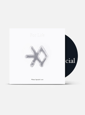 EXO 2016 Winter Special Album - For Life