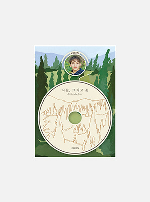 CHEN BOOKMARK&COASTER SET (APRIL)