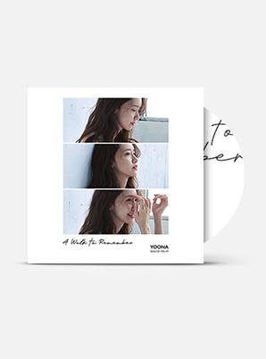 YOONA Special Album 'A Walk to Remember' - 포스터 증정